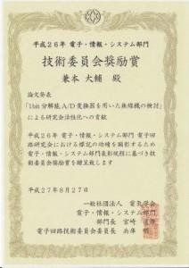 kanemoto WEB