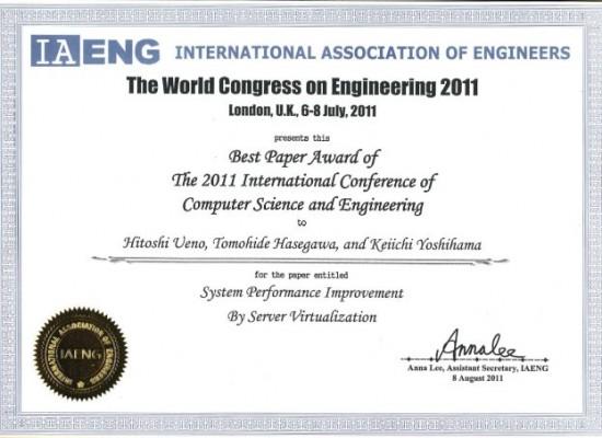 大学院生が国際会議でBest Paper Awardを受賞