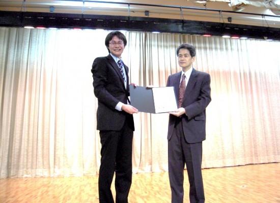 院生が国際会議で受賞