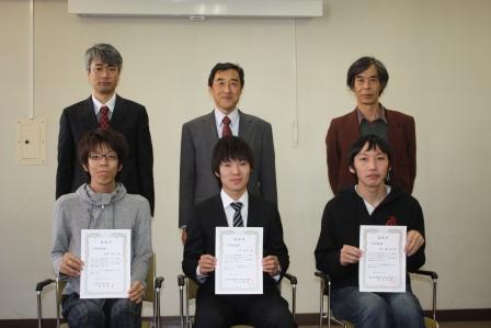 平成23年度工学部奨励賞表彰式を挙行