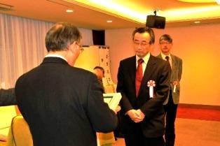 松原研究員と近藤教授の共著が受賞