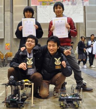 「ロボコンやまなし2011大学・一般の部」で優勝、準優勝