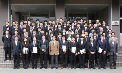 卒業論文・修士論文優秀発表者表彰式を挙行