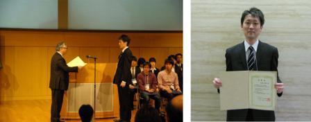 修士課程の松倉さんが学生優秀発表賞を受賞