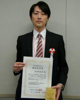 松倉(大学院生)さんが応用物理学会で講演奨励賞を受賞