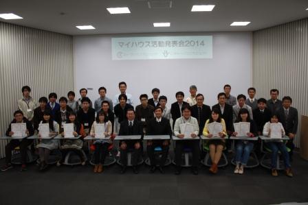 【学大将プロジェクト】『マイハウス活動発表会2014』を開催