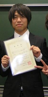 稲葉(学部4年生)さんがベストペーパー賞を受賞