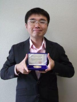 兼本助教が電気学会優秀論文発表賞を受賞