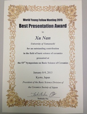 Best Presentation Awardを受賞