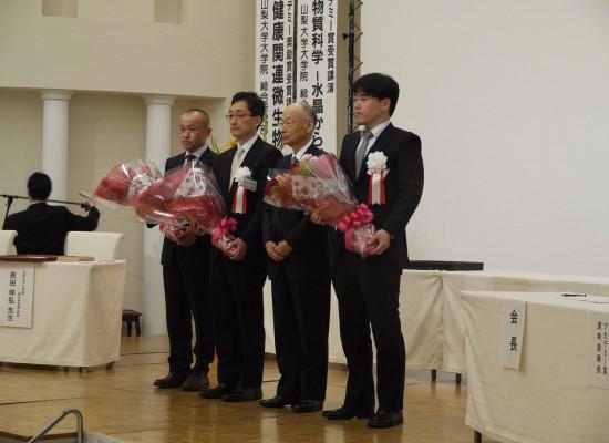 熊田教授、原本准教授、兼本助教が受賞