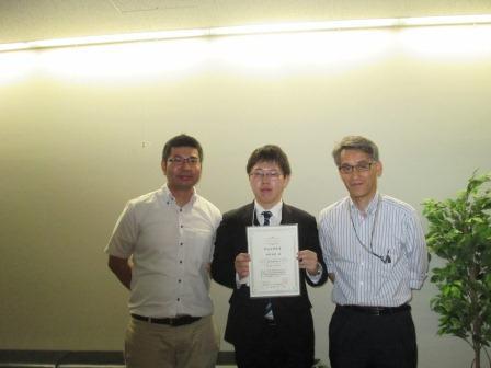 優秀賞を福田氏・岩沼教授・山本助教の研究グループが受賞