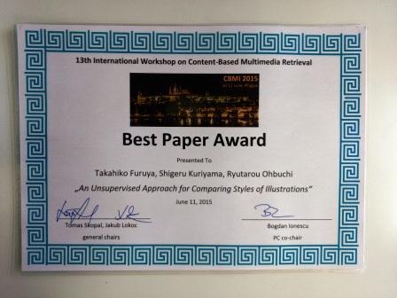 古屋さん(博士課程3年)らが国際学会CBMI 2015最優秀論文賞を受賞
