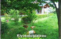 kiyosato
