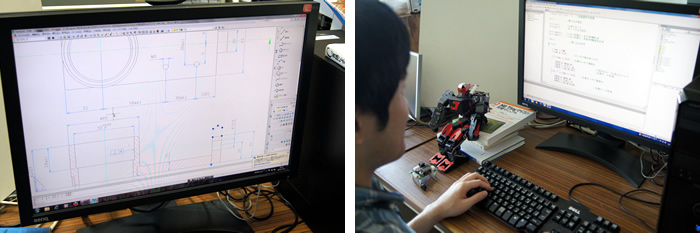 CADによる機械設計|プログラミング