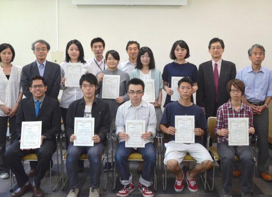 平成28年度工学部奨励賞表彰式を挙行