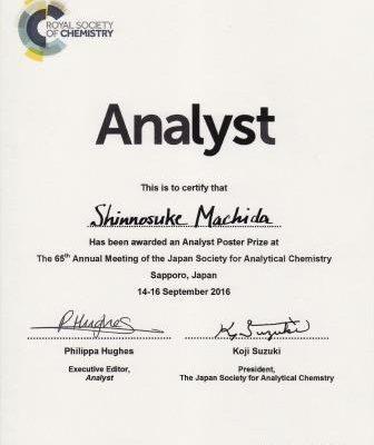 町田進之介さん(修士課程1年生)が,若手ポスター賞のRSC Analyst賞を受賞