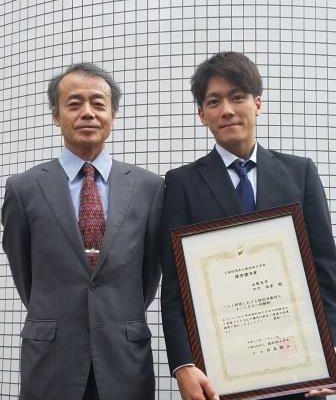 功刀壮崇さん(修士1年次生)が優秀講演賞を受賞