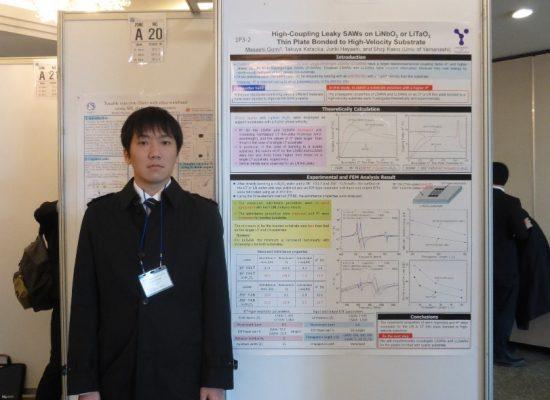 五味 将史さん(修士課程2年)がUSE2016でYoung Scientist Awardを受賞
