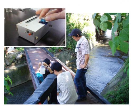 超高感度な環境分析・材料分析法の開発