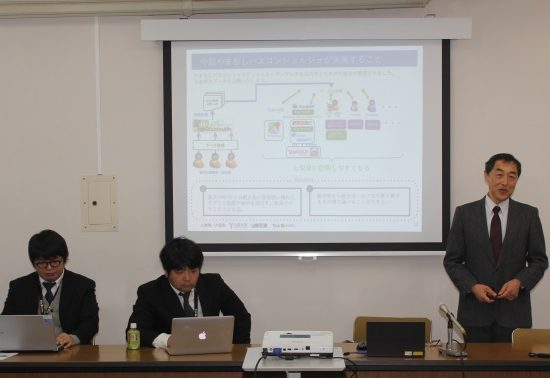 豊木工学域長らが山梨県域バス路線情報「オープンデータ化」を全国初の開発