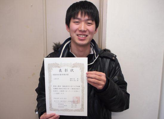 修士課程2年の猪股聖さんが優秀講演賞を受賞