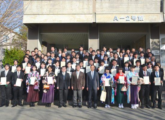 平成28年度卒業論文・修士論文優秀発表者表彰式