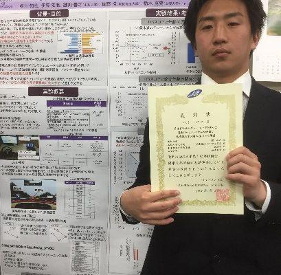 工学部機械工学科4年生の櫻川 知也さんがベスト・ポスター賞を受賞