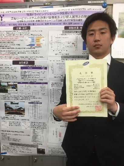 受賞した櫻川さん