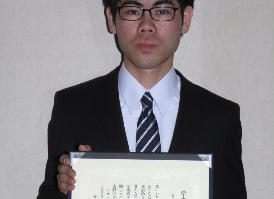 医工農学総合教育部工学専攻機械工学コース修士課程2年の末木裕太さんが学生優秀講演賞を受賞