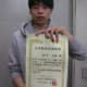 修士課程工学専攻機械工学コース2年の折井天悟さんが2つの学会で受賞
