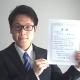修士課程電気電子工学コース1年の山崎優一さんが電子情報通信学会回路とシステム研究会2020年学生優秀賞を受賞