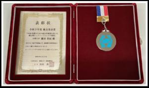 藤田さんの賞状とメダル